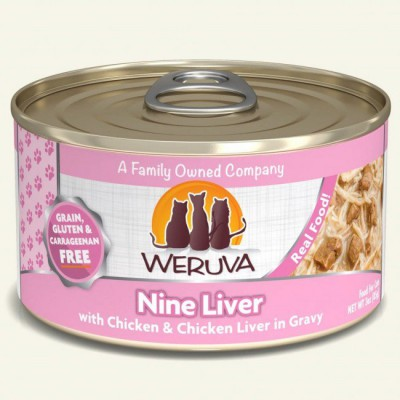 WERUVA 異國風情系列無穀貓糧罐頭 - 大塊雞柳、雞肝、美味肉汁 5.5oz