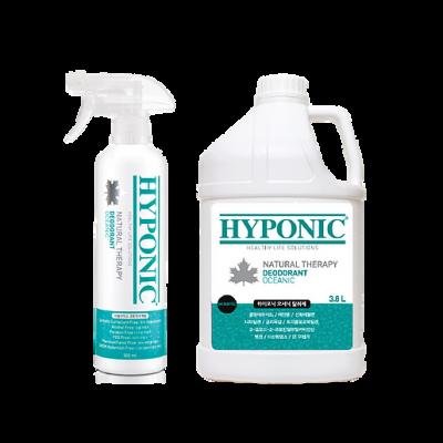 HYPONIC 極致低敏甲殼素除臭清香噴霧【海洋氣息】 500ml / 3800ml