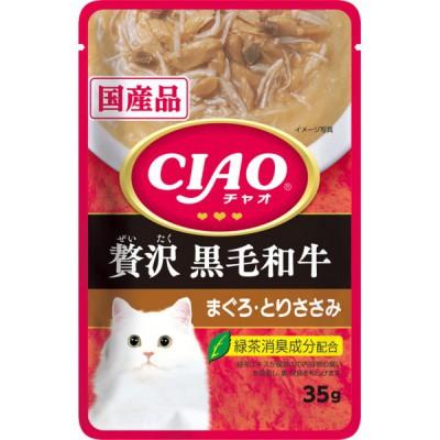 CIAO 湯包 奢華黑毛和牛 吞拿魚・雞肉