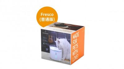 Petoneer Fresco 智能寵物飲水機 普通版 香港行貨