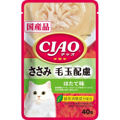 CIAO 湯包  帶子 (化毛球)