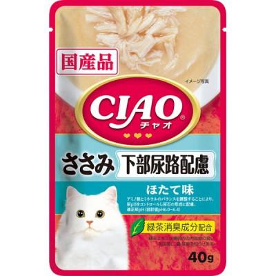 CIAO 湯包  帶子 (防尿石)