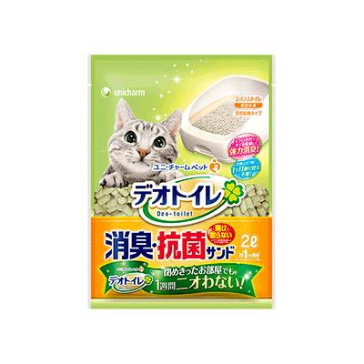UNICHARM消臭大師一月間消臭抗菌(滲透式)貓砂2L(雙層貓砂盆專用)