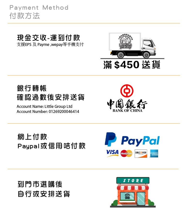 payment-mrthod-full.j