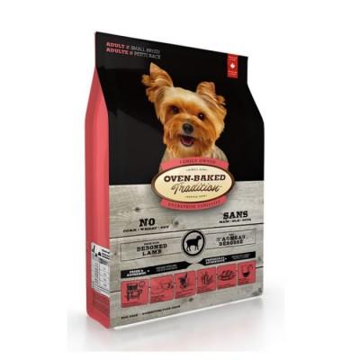 OVEN-BAKED 奧雲寶 成犬 紐西蘭羊肉配方 細粒裝 (5LB, 12.5LB)