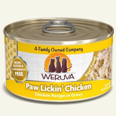 WERUVA 異國風情系列無穀貓糧罐頭 - 走地雞、美味肉汁 (3oz)