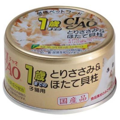 CIAO 幼貓-雞肉+帶子 幼貓罐頭